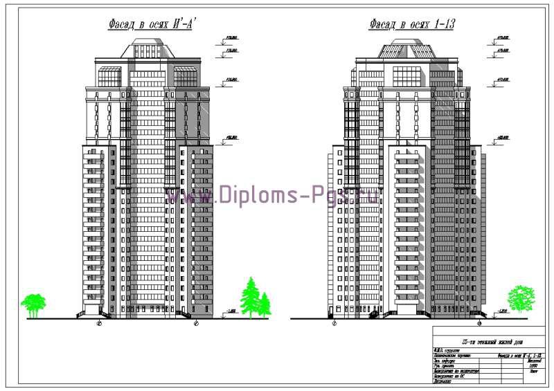 Купить дипломный проект № этажный монолитный жилой дом в г  увеличить