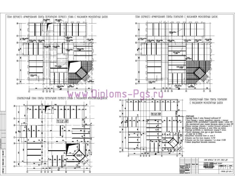 Дипломная работа на тему строительство Здание банка в г Гусь  увеличить